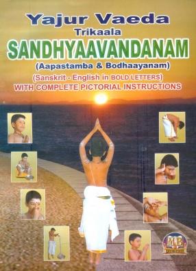 Yajur Vaeda Trikaala Sandhyaavandanam: Aapastamba & Bodhaayanam