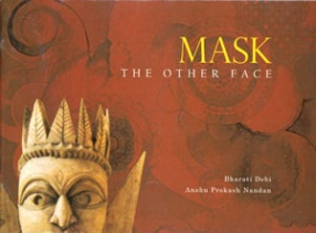 Mask: The Other Face