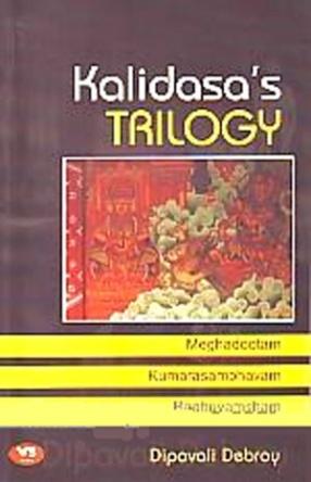 Kalidasa's Trilogy