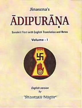 Jinasena's Adipurana: Sanskrit Text with English Translation and Notes (In 2 Volumes)