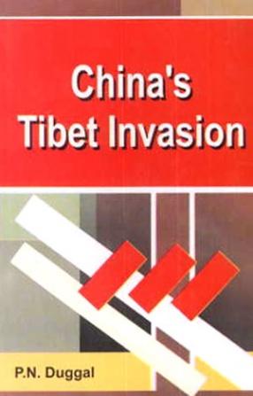 China's Tibet Invasion