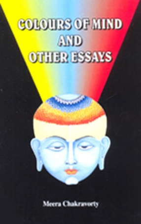 Colours of Mind and Other Essays