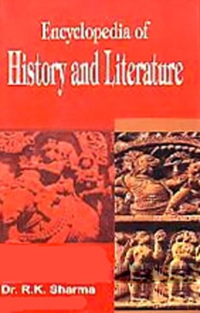 Encyclopedia History and Literature (In 2 Volumes)