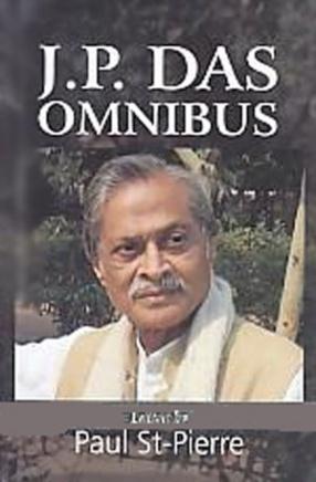 J.P. Das Omnibus