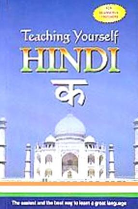 Teaching Yourself Hindi