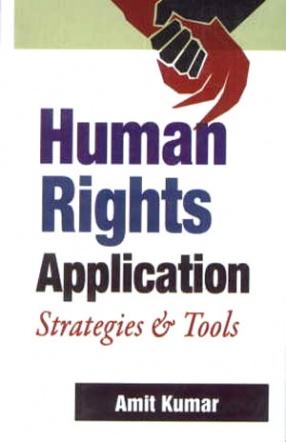 Human Rights Application: Strategies and Tools