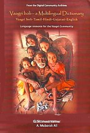 Vaagri Boli, A Multilingual Dictionary: Vaagri Boli-Tamil-Hindi-Gujarati-English
