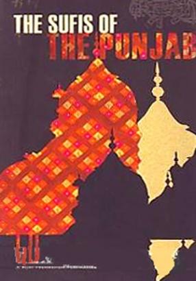 HU: The Sufi Way: The Sufis of The Punjab, Volume 4