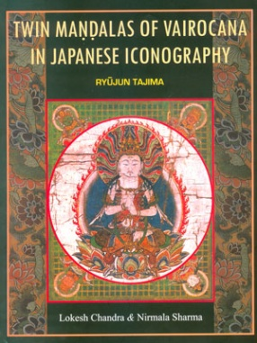 Twin Mandalas of Vairocana in Japanese Iconography