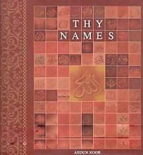 Thy Names