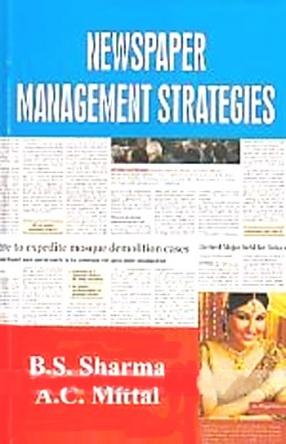 Newspaper Management Strategies