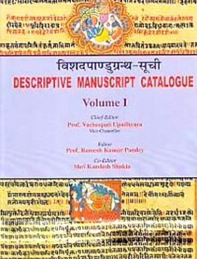 Visadapandugrantha-Suci: Descriptive Manuscript Catalogue, Volume 1