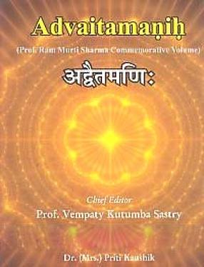 Advaitamanih: Professor Ram Murti Sharma Commemorative Volume; Advaitamanih