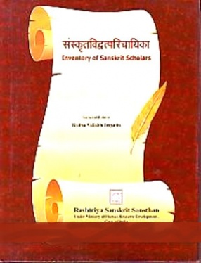 Inventory of Sanskrit Scholars: Samskrtavidvatparicayika