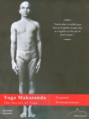 Yoga Makaranda: The Nectar of Yoga