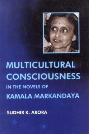 Multicultural Consciousness in the Novels of Kamala Markandaya