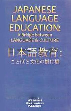 Japanese Language Education: A Bridge Between Language and Culture