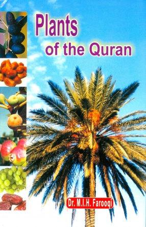 Plants of the Qur'an