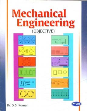 Mechanical Engineering: Objective