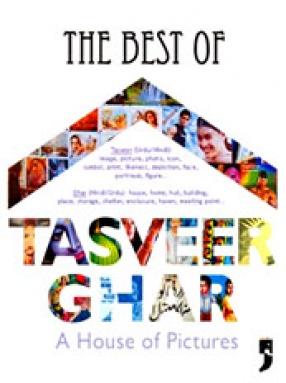 Tasveerghar: The Best of Tasveerghar