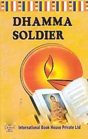 Dhamma Soldier