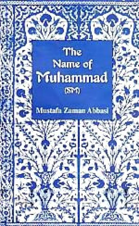 The Name of Muhammad (SM)