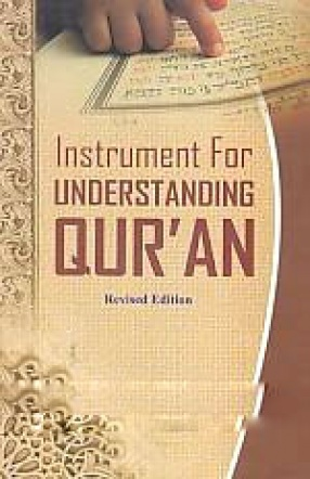 Instrument for Understanding Qur'an