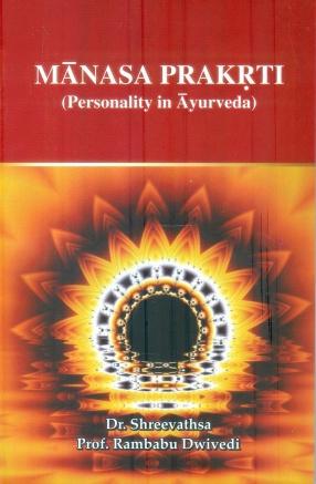 Manasa Prakrti: Personality in Ayurveda
