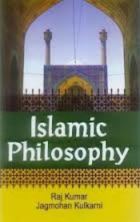Islamic Philosophy (In 2 Volumes)