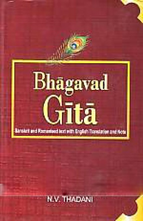 The Bhagavad Gita: Sanskrit and Romanised Text With English Translation and Notes