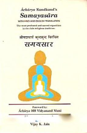 Acharya Kundkund's Samayasara: with Hindi and English translation = Srimadacarya Kundakund Viracita Samayasara