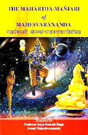 The Mahartha-Manjari of Mahesvarananda = Maharthamanjari