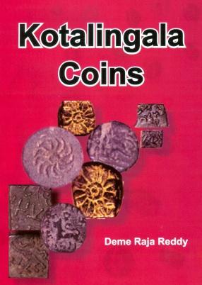 Kotalingala Coins
