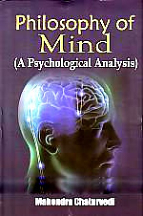Philosophy of Mind: A Psychological Analysis