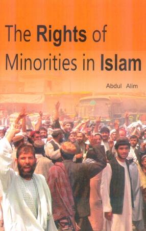 The Rights of Minorities in Islam