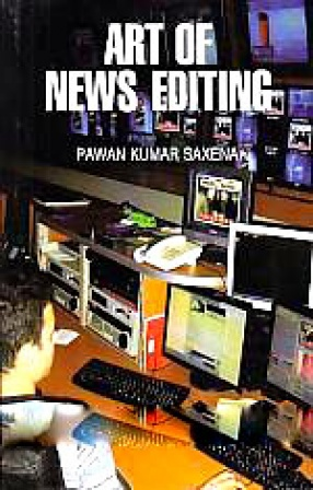 Art of News Editing