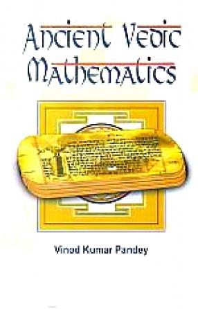 Ancient Vedic Mathematics