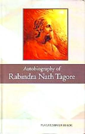 Autobiography of Rabindranath Tagore