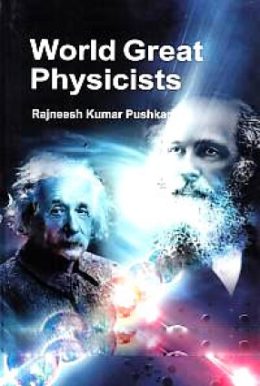 World Great Physicists