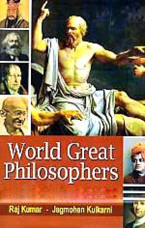 World Great Philosophers