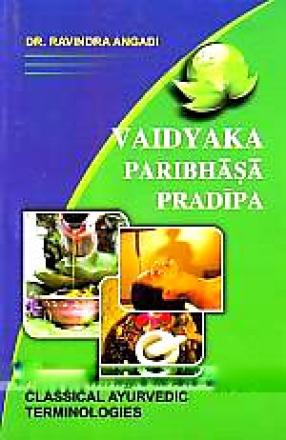 Vaidyaka Paribhasa Pradipa: With 'Transcendence' Descriptive English Commentary: The Captivating Magic of Classical Ayurvedic Terminologies