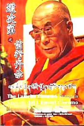 Lam Rim Chen mo Sngon 'Gro'i Gsung Chos = The Lamrim Chenmo Synopsis = Sinopsis Del Lamrim Chenmo