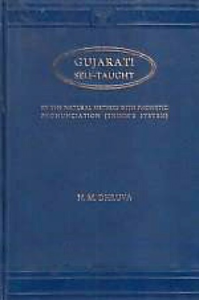 Gujarati Self-Taught: By the Natural Method with Phonetic Pronunciation (Thimm's System)