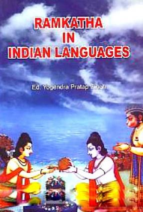 Ramkatha In Indian Languages