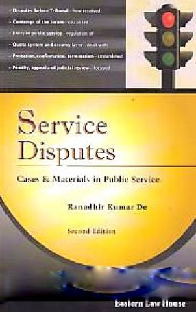 Service Disputes: Cases & Materials in Public Service