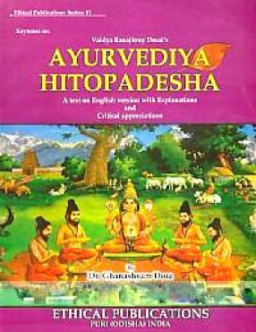 Keynotes on Vaidya Ranajitray Desai's Ayurvediya Hitopadesha: A Text on English Version with Explanations and Critical Appreciations