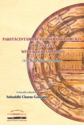 Pakstacintamani and Samanyanirukti of Gangesa with Kanadatippani (Text and English Translation) [PRAKASHIKA - 4]