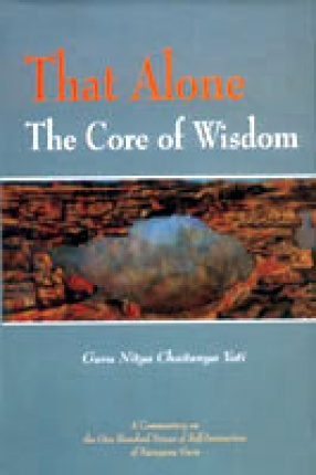 That Alone, the Core of Wisdom: A Commentary on Atmopadesa Satakam, The One Hundred Verses of Self-Instruction of Narayana Guru