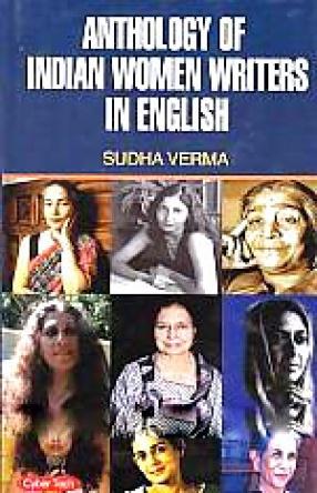 Anthology of Indian Women Writers in English