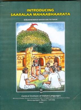 Introducing Saaralaa Mahaabhaarata